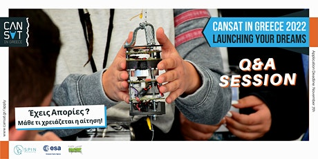 Q&A Session | CanSat in Greece 2022 tickets