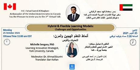 Hybrid & Flexible Learning Models tickets