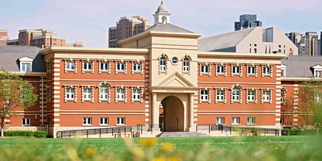 Wellington College Tianjin Information Session tickets