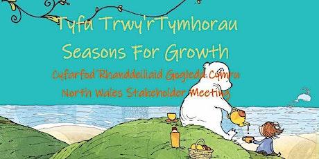 Tyfu Trwy'r Tymhorau  -  Seasons For Growth tickets