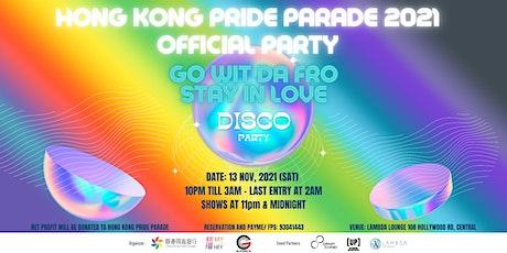 香港同志遊行2021派對 │ Hong Kong Pride Parade 2021 Official Party - Go Wit Da Fro tickets