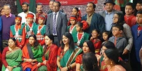 Story of Independence by Bangladesh Udichi Shilpi Goshti UK Shangsad tickets