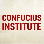 The Confucius Institute at La Trobe University logo