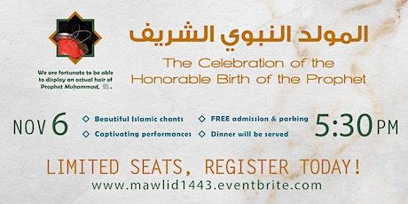 The AICP Bay Area Annual Grand Mawlid Celebration 1443h - 2021r tickets