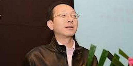 Distinguished seminar by Prof Shiyong Liu, USTC tickets