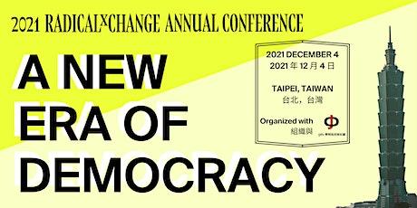 2021 RadicalxChange Conference - Taipei, Taiwan tickets