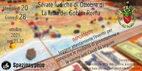 Serata ludica presso TdGRoma - 28 ottobre biglietti