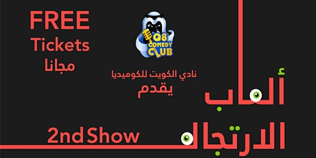 q8 comedy 2 tickets