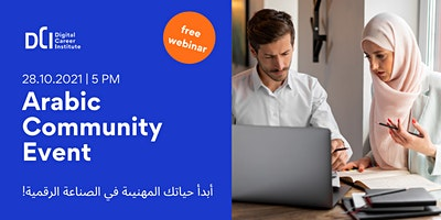 Arabic Community Event - Start Your Career in Tech!