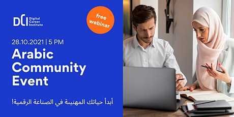 Arabic Community Event - Start Your Career in Tech! tickets