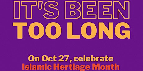 Islamic Heritage Month Networking Event tickets