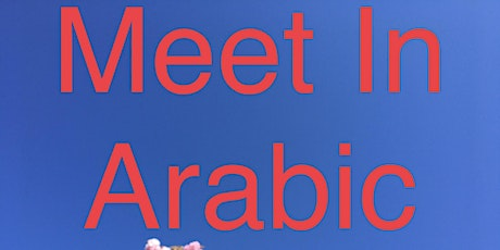 5 Questions to Ask When You First Meet Someone in Arabic tickets