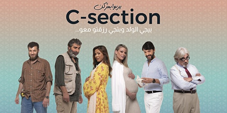 Lebanese Film Festival in Canada - Opening Ceremony - C-Section - Halifax tickets