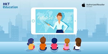 iPad 及裝置管理培訓課程 (Apple Admin Technical Workshop) tickets