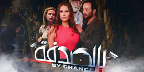 Lebanese Film Festival in Canada - By Chance - Halifax tickets