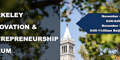 2021 fall Berkeley Innovation & Entrepreneurship Forum tickets