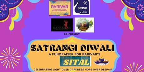 SATRANGI DIWALI- A FUNDRAISER FOR PARIVAR'S SITAL tickets