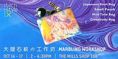Marbling Workshop 大理石紋の工作坊 tickets