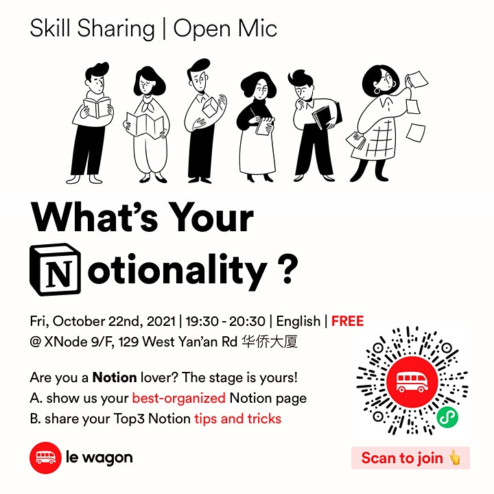 Skill Sharing   What's Your Notion-ality? image