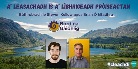 Workshop for  Gaelic Projects - (English) tickets