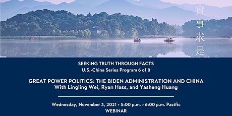 Great Power Politics: The Biden Administration and China tickets