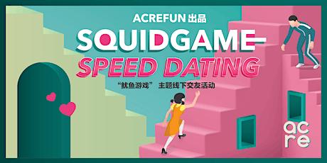 """10/17 SpeedDating-""""Squid Game"""" tickets"""