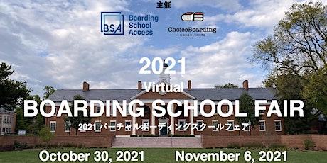2021 VIRTUAL BOARDING SCHOOL FAIR Tickets