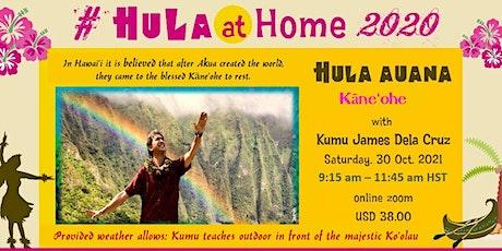 Hula at Home 2020  -  with Kumu Hula James Dela Cruz tickets