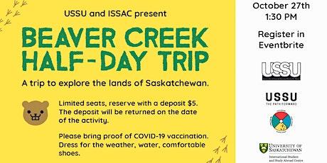 Beaver Creek Half Day Trip tickets