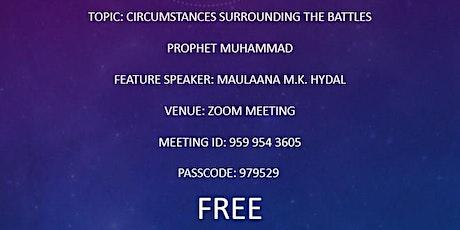 Meelaadun Nabee - Prophet Muhammad's Birthday Observance entradas
