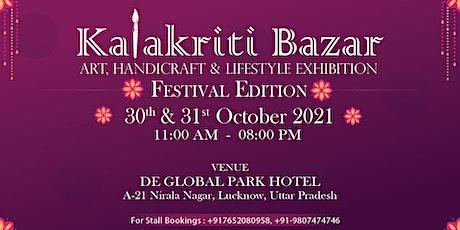 Kalakriti Bazar tickets
