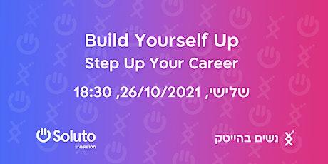 Build Yourself Up -  Step Up Your Career billets