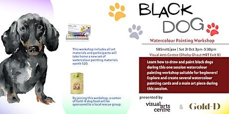 Black Dog - Watercolour Workshop tickets