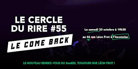 [STAND UP COMEDY]Le Cercle du Rire #55 - Le come back ! billets