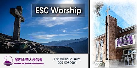 Richmond Hill Chinese Baptist Church - ESC Worship tickets