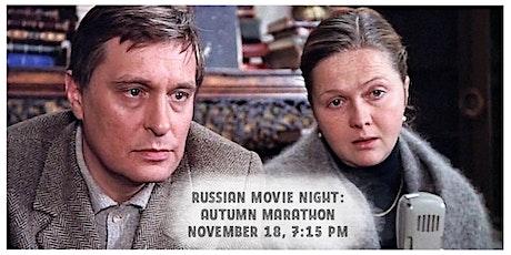 Russian Movie Night: 'Autumn Marathon' tickets