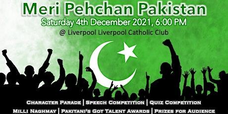 Meri Pehchan Pakistan tickets