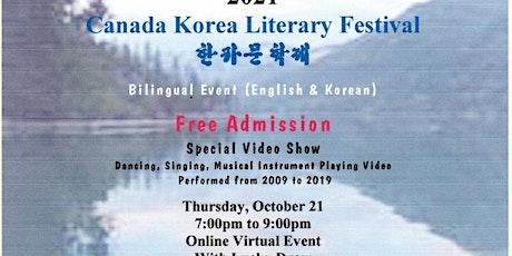 2021 Canada Korea Literary Festival tickets