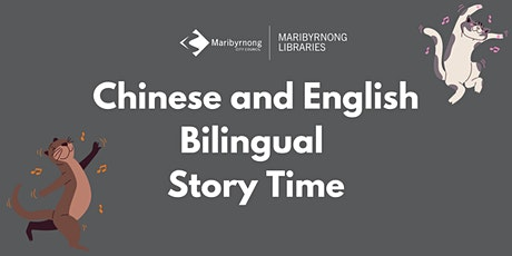 Chinese and English Bilingual Story Time on Zoom tickets