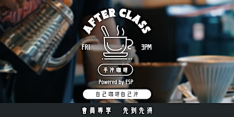 After Class - Make your own coffee tickets