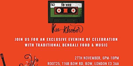 Kee Khobor | Shamelessly Celebrating British Bengali Culture and Community tickets