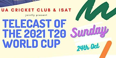 Cricket T20 World Cup Screening tickets