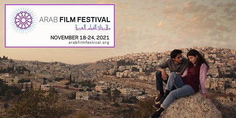 25th Arab Film Festival Opening Night: AMIRA tickets