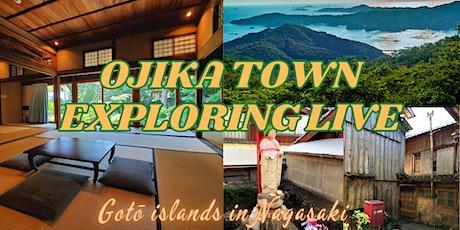 Walking around picturesque town, Ojika in Nagasaki tickets