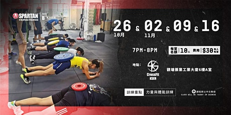 Spartan Community Workout - Indoor Training (ft. CrossFit KSER) tickets