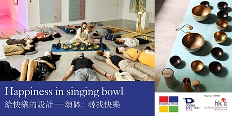 Happiness in singing bowl  頌砵 :尋找快樂 tickets