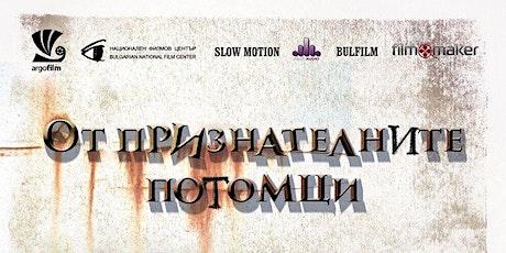 "Screening of the Bulgarian documentary film ""Of Grateful Descendants"" tickets"