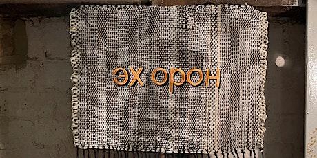 Textiles. Ekh Oron : Motherland tickets