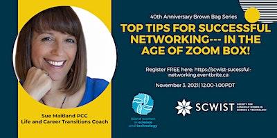 成功建立网络的重要秘诀——在 Zoom Box 时代!
