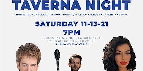 Taverna Night with Stoxos Entertainment Live Greek Music tickets